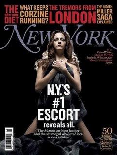 ニューヨークマガジン
