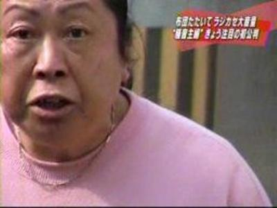 引越しおばさん現在 【衝撃速報】騒音おばさん(引越しおばさん)が驚愕の進化を遂げていた!!(画像・動画あり)